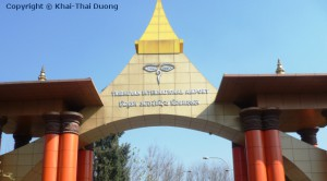 Nepal Reisevorbereitung - Tribhuvan Internation Airport Kathmandu, Nepal