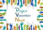 Project Volunteer Nepal - eine Organisation für verantwortungsvolle Freiwilligenarbeit.