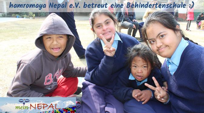 Hamromaya Nepal e.V. setzt sich stark für Kinder mit Behinderungen ein.